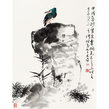 孙其峰 (b.1920) 灵石翠羽