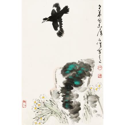 孙其峰 (b.1920) 得水成仙