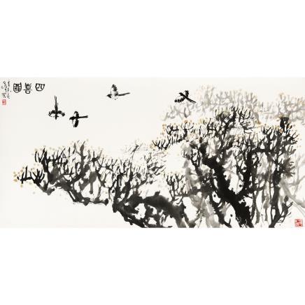 孙其峰 (b.1920) 四喜图