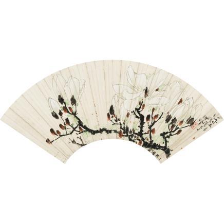 孙其峰 (b.1920) 玉兰花