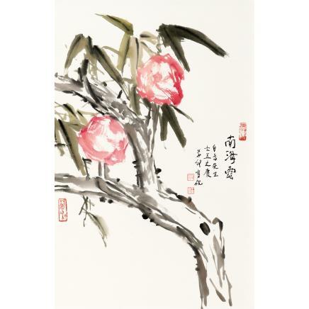 王学仲 (1925-2013) 双寿