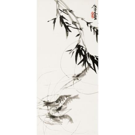 许麟庐 (1916-2011) 虾