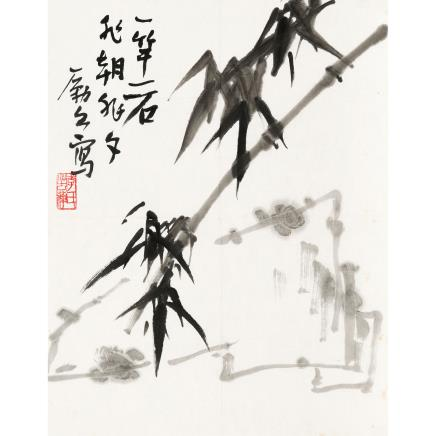 李苦禅 (1899-1983) 竹石图