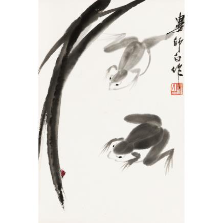 娄师白 (1918-2010) 青蛙