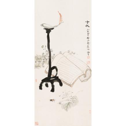 何涵宇 (1910-2003) 吟秋