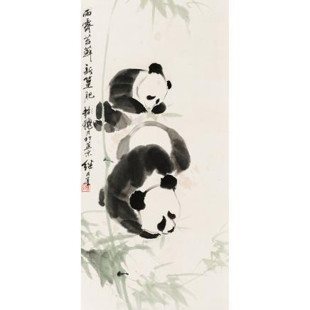 刘继卣 (1918-1983) 熊猫