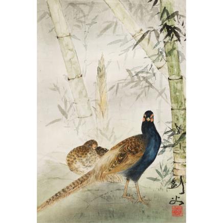 高剑父 (1879-1951) 竹林锦鸡