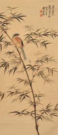 谢稚柳(1910-1997)竹雀图