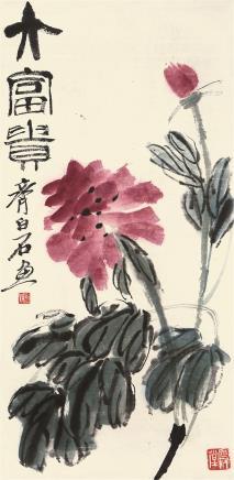 齐白石(1896-1957)大富贵