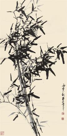 董寿平(1904-1997)墨竹