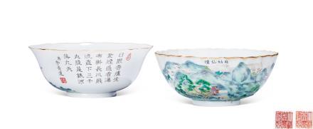 """清嘉庆粉彩""""江西十景""""之麻姑仙山、庐山瀑布图碗(一对)"""