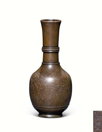 清早期铜嵌银丝香瓶