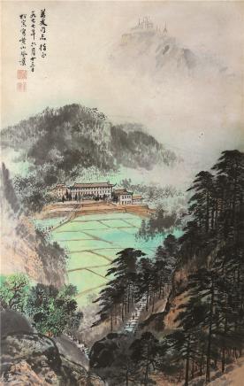 溥佺(1913-1991)黄山风景
