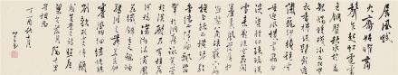 溥儒(1896-1963)屏风赋