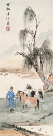 溥伒(1893-1966)柳下双骏