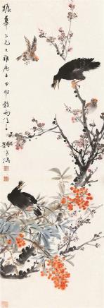 王雪涛(1903-1982)鸟语花香