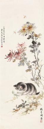 曹克家(1906-1979)猫戏秋颜  任瑞萱(民国)