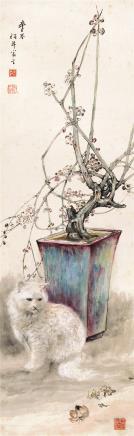 吴伯年(1891-1975)耄耋图