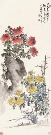 陈半丁(1876-1970)兰菊双清