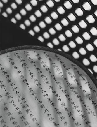 陈少梅(1909-1954)书法赵松声(民国)山间隐士