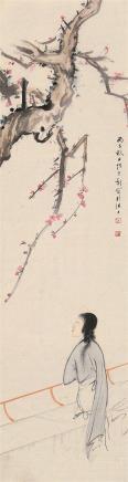 陈少梅(1909-1954)倚栏望梅图