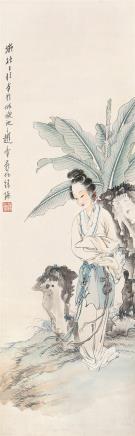 徐操(1899-1961)芭蕉仕女