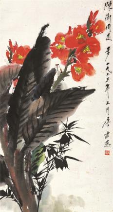 唐云(1910-1993)花鸟