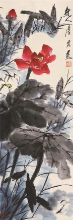 唐云(1910-1993)碧盘红荷
