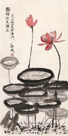 梁斌(1914-1996)荷花