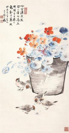颜伯龙(1898-1955)