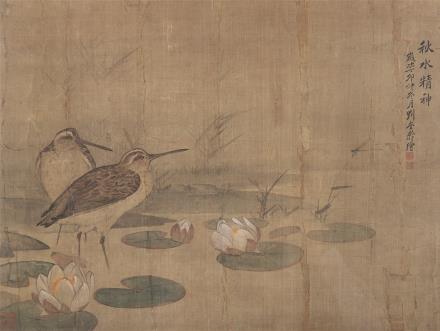 刘奎龄(1885-1967)秋水精神