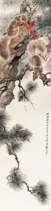刘奎龄(1885-1967)松鼠