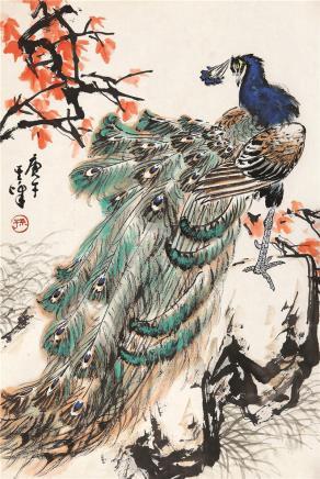 孙其峰(b.1920)孔雀