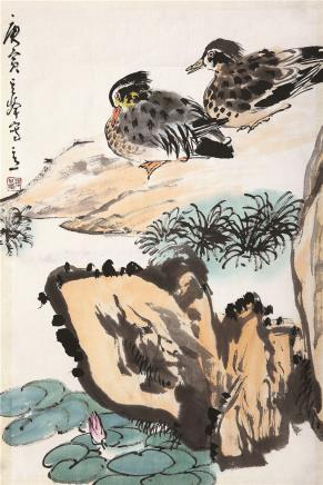 孙其峰(b.1920)伴侣