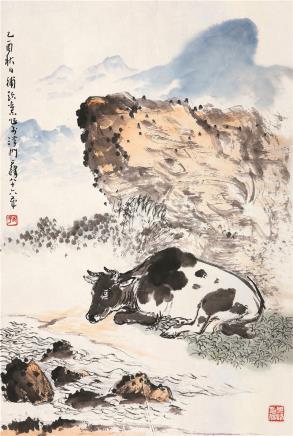 孙其峰(b.1920)卧牛图