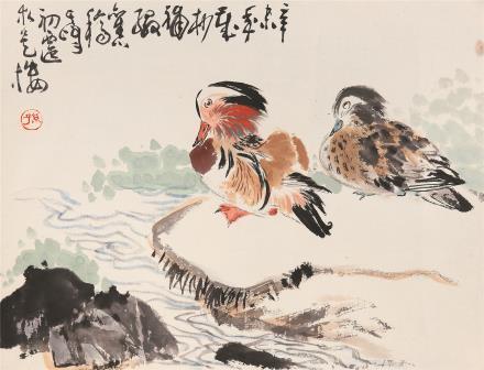 孙其峰(b.1920)鸳鸯