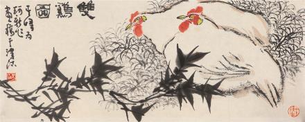 孙其峰(b.1920)双鸡图