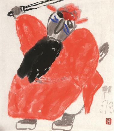 韩羽(b.1931)鍾馗