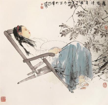 何家英(b.1957)藤蔭清暑图