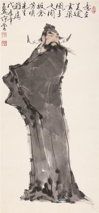 范曾(b.1938)鍾馗