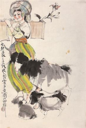 程十髮(1921-2007)牧羊女