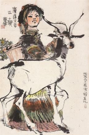 程十髮(1921-2007)云南风情