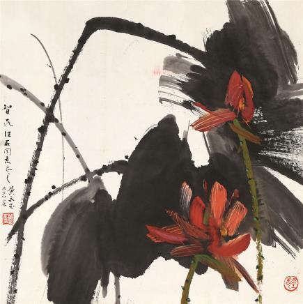 黄永玉(b.1924)红荷