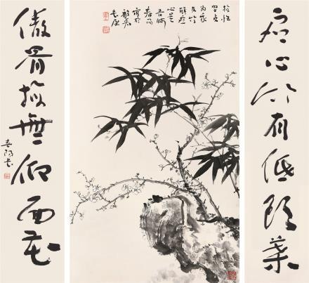 霍春阳(b.1946)双清中堂
