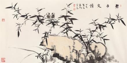 霍春阳(b.1946)君子交情