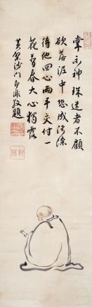 即非 1616-1671?颂经图