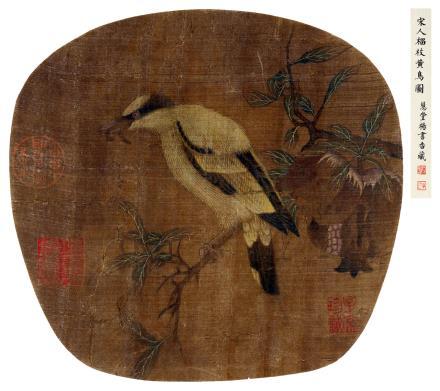 佚名榴枝黄鸟图