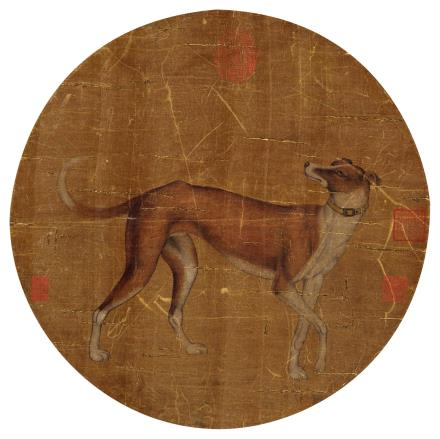 佚名骏犬图