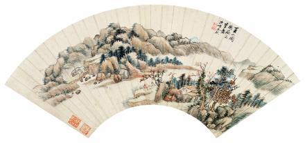 王玖(清)夏山图