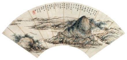 方士庶 1692-1751远岫残霞图